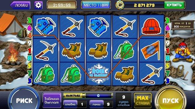 Казино Вулкан 24 — это лучшие игровые автоматы