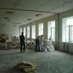 Подготовка к ремонту