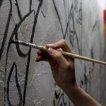 Декоративные покрытия стен