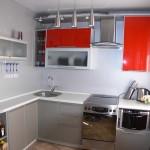 У вас маленькая кухня? Есть решение!