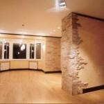 Как делать ремонт квартиры или дачи!