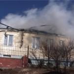Как обезопасить крышу от пожара?