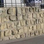 Песчаник для обработки фасада
