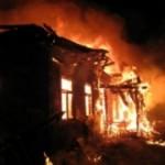 Какие средства могут помочь защитить дом от пожара?