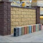 Как установить забор из бетонных блоков