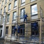 Ремонт зданий и других построек