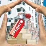 Как оформить кредит на строительство индивидуального жилья
