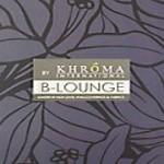 Обои Khroma — гарант наивысшего качества
