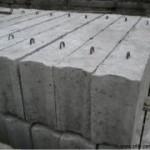 Прочность железобетонных конструкций