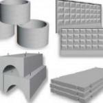 Как создавать бетонные конструкции