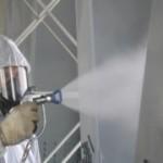 Как защитить бетонную конструкцию от воды?