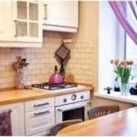 Подходы к ремонту кухни