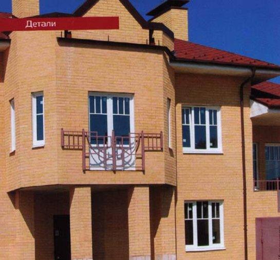 Какие окна подходят для загородного дома