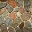 Особенности природного камня