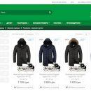 Интернет-магазин качественной одежды и обуви