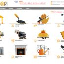 Строительные материалы со скидкой и доставкой в СПб