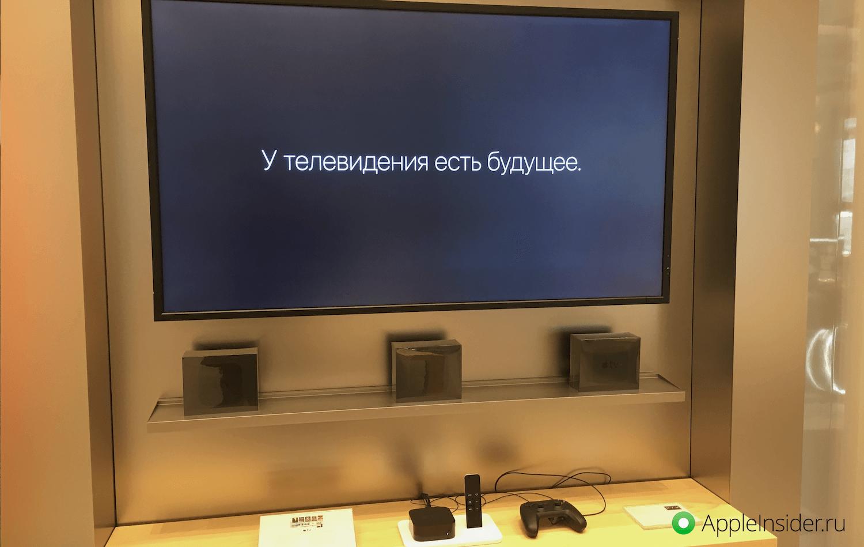 Фотоотчет о визите в обновленный Apple Shop в ЦУМе