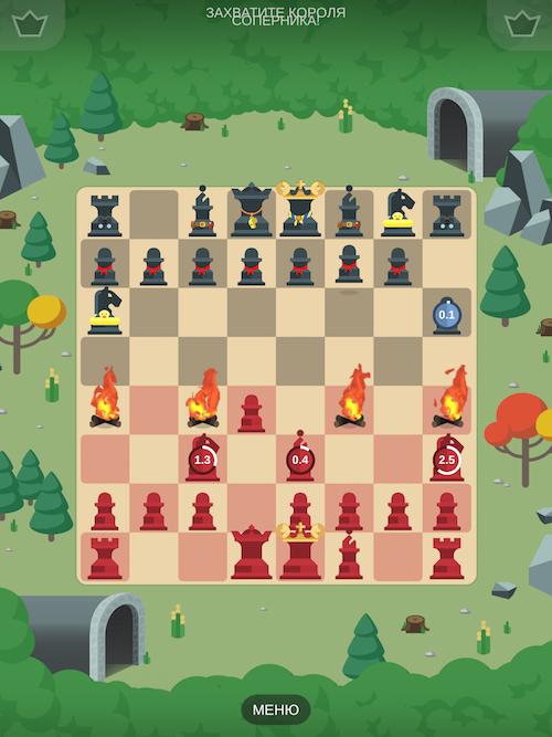 Chezz — такие шахматы вы еще не видели