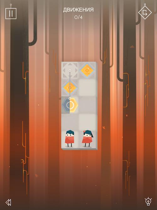 Link Twin — этот сказочный и таинственный путь домой