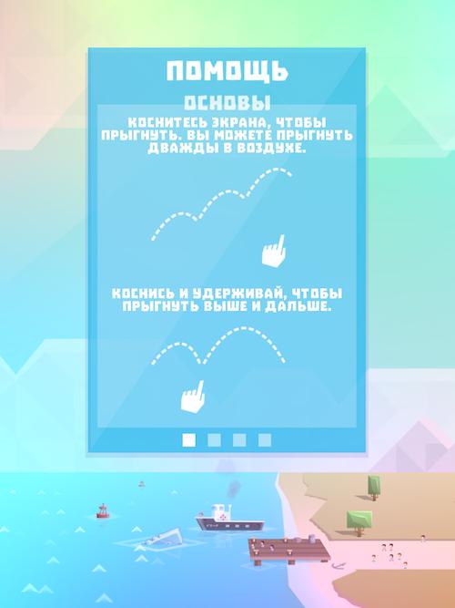 Оокужира — игра про синего кита