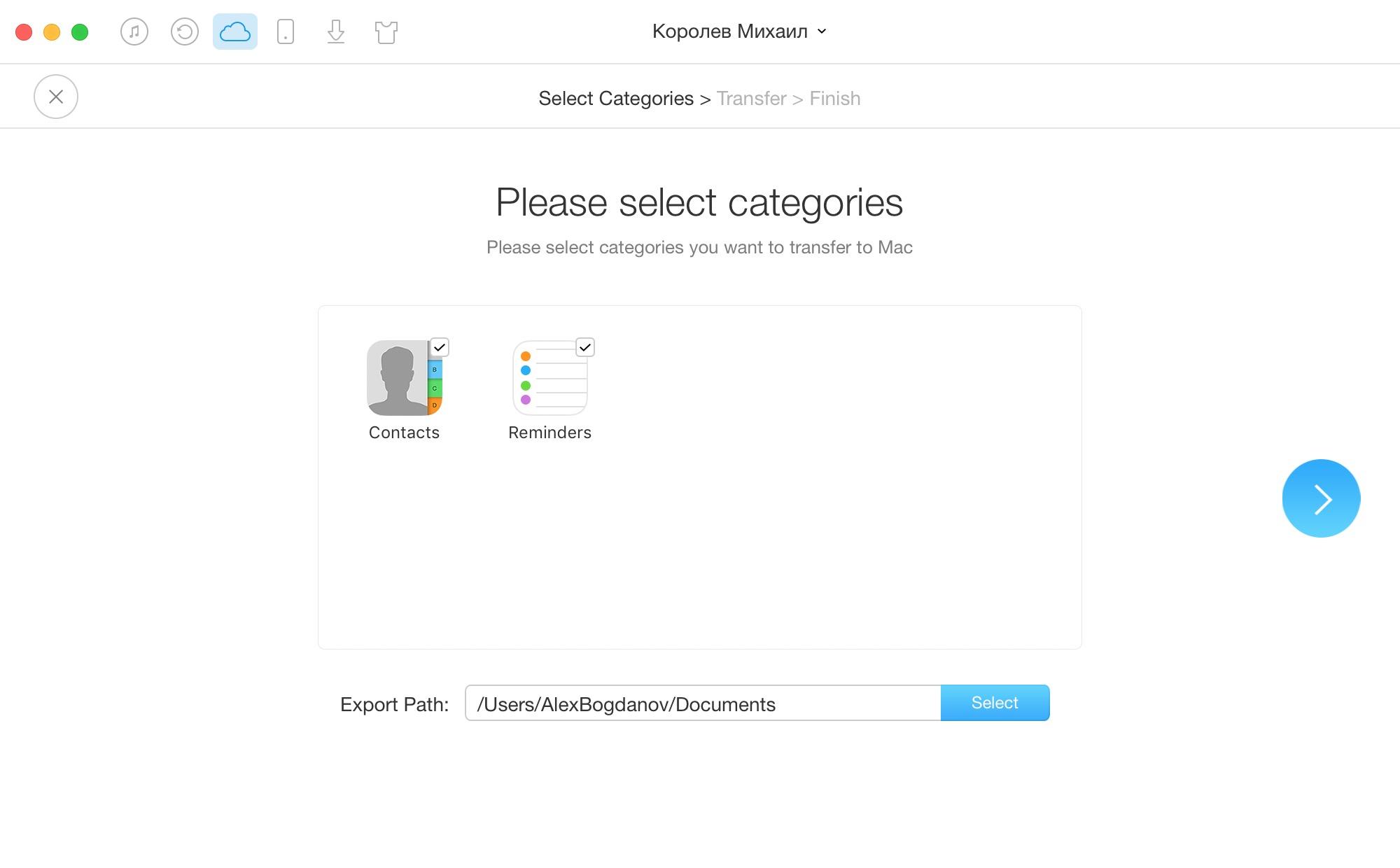 Как перенести данные между разными аккаунтами iCloud