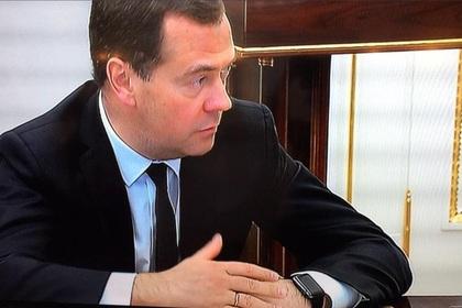 На что Дмитрий Медведев променял Apple Watch?