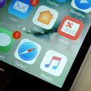 Как зайти в режим диагностики iOS 10.3