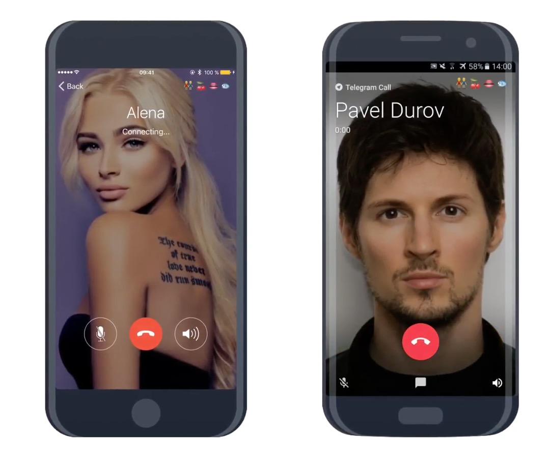В Telegram для iPhone появились аудиозвонки