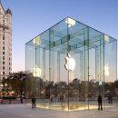 История Apple Store в помещении, которое не смог сдать даже Дональд Трамп