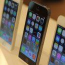 Apple может оставить популярные iPhone и iPad без обновления