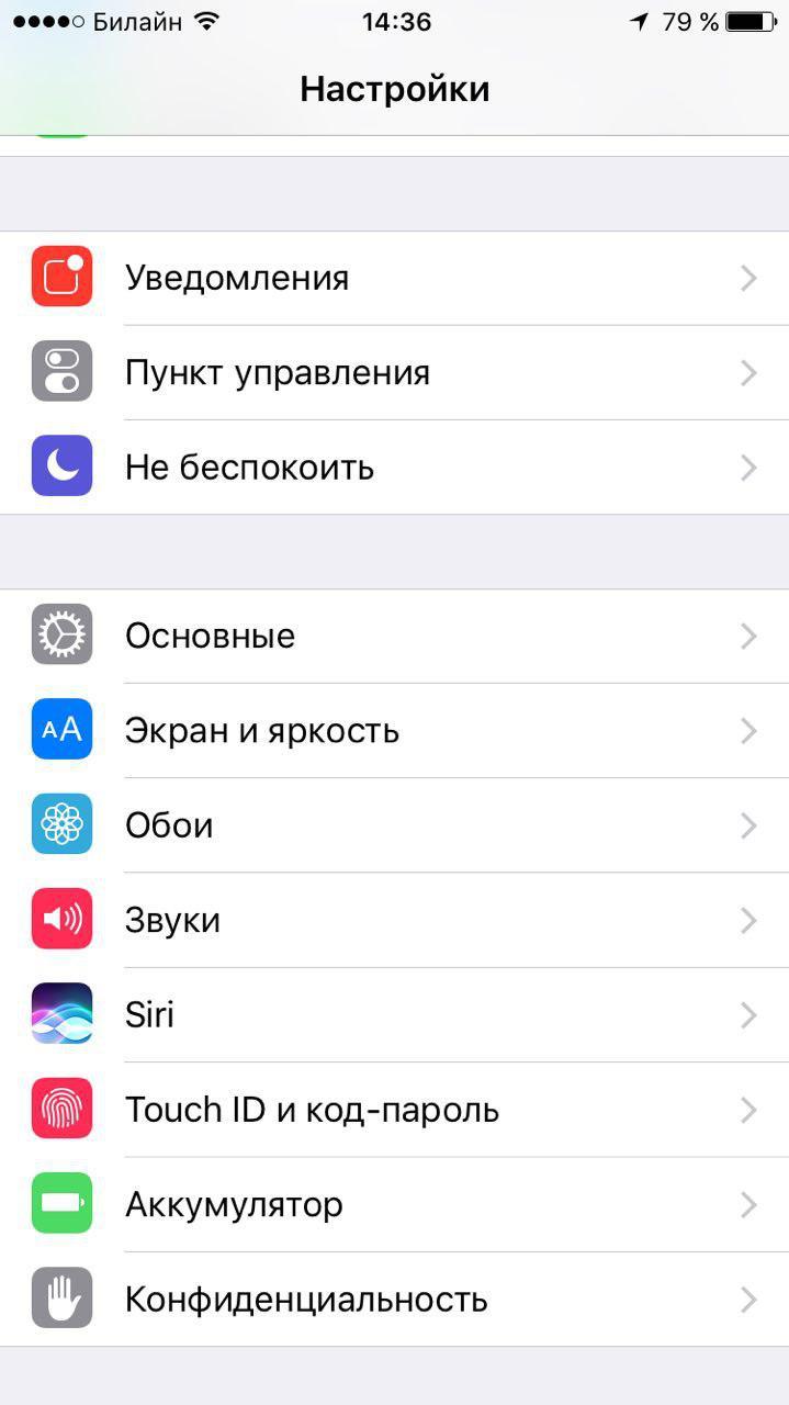 Что скрывает Siri в iPhone?