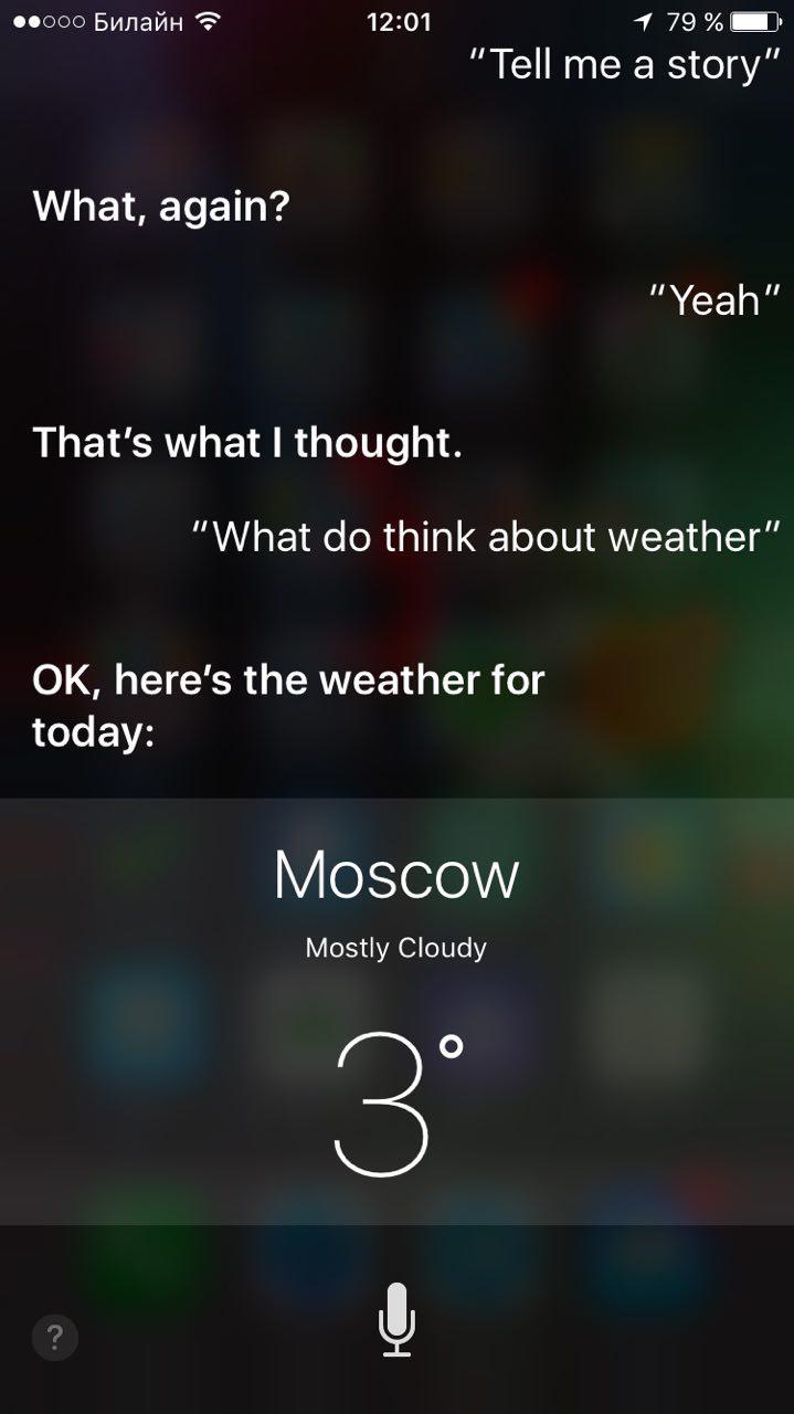 Учим английский язык вместе с Siri на iPhone