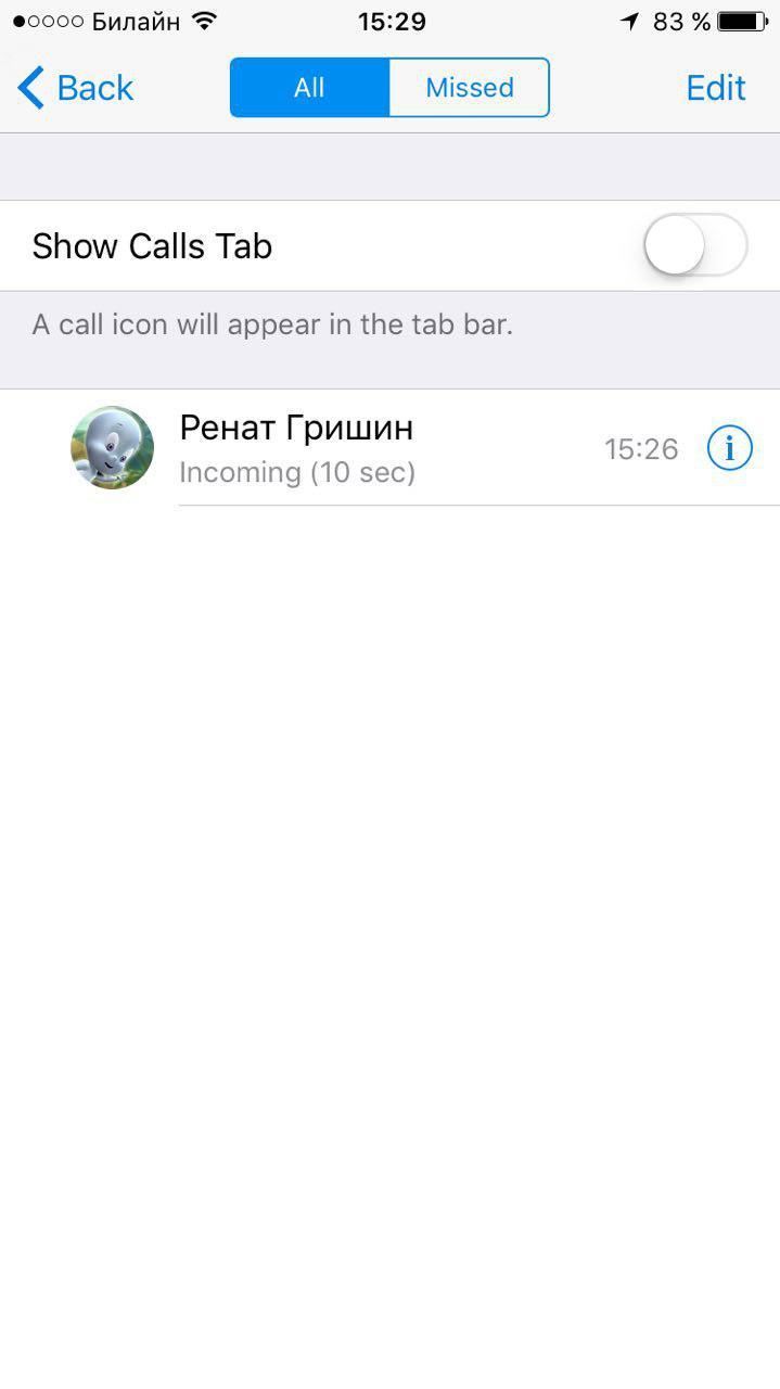 Как активировать звонки в Telegram в России