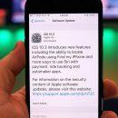 Apple сделала невозможной установку iOS 10.3