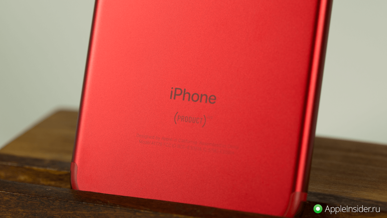 Новости Apple, 201 выпуск: новый iPhone и iOS 10.3