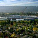 Еще один любопытный факт о новом кампусе Apple