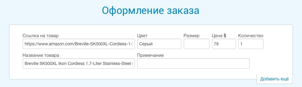 Что можно сделать за 1000 рублей?