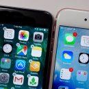 Почему вам стоит обновиться до iOS 10.3