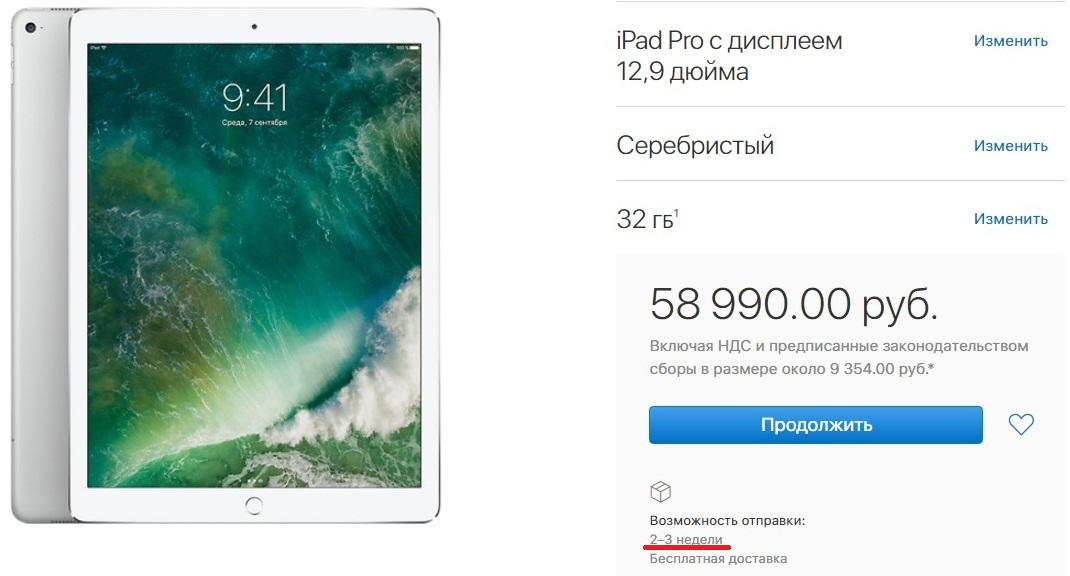 О чем говорит дефицит 12,9-дюймового iPad Pro?