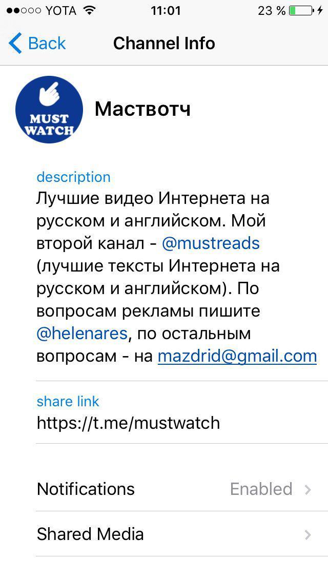 Что читать в Telegram: самые интересные каналы