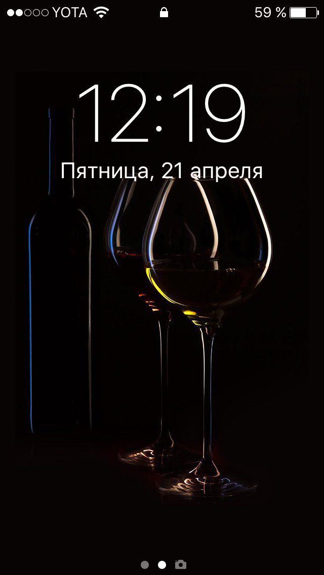 Подборка лучших обоев: напитки