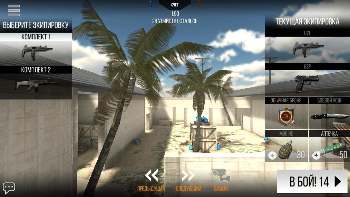 Modern Strike Online — контра в вашем кармане