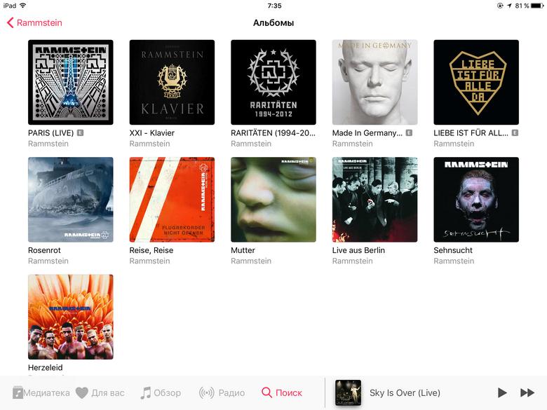 Вся дискография Rammstein появилась в Apple Music