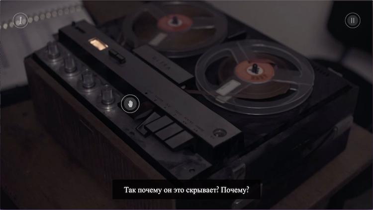 The Bunker — возможность поиграть в фильм