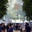 Apple готовится к масштабному редизайну фирменной розницы