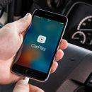 Apple хочет скрыть информацию о тестировании Apple Car