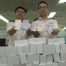 Почему Apple получает нотификации на новые iPhone в России?