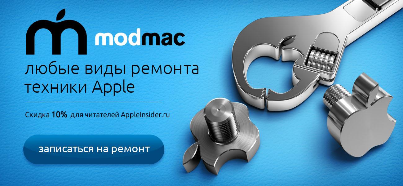 Отвечает ModMac: 3D Touch и «плавающая» матрица iPad