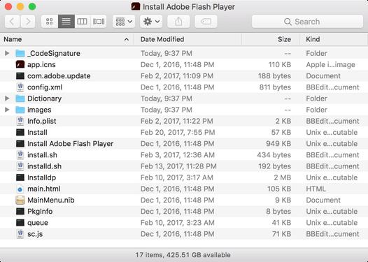 Пора проверить свой Mac на заражение OSX.Snake