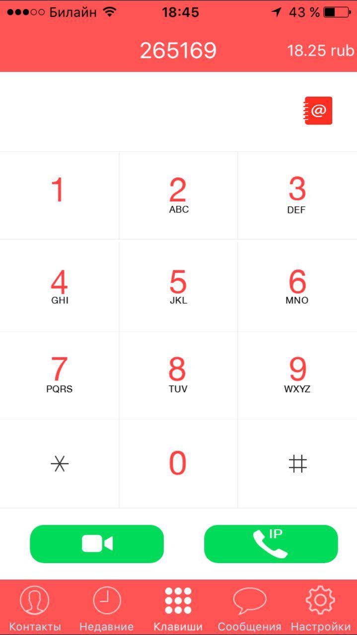 Как организовать мобильный офис с iPhone?